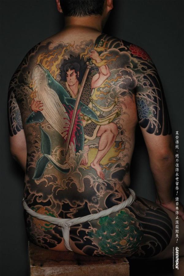 50 Amazing Irezumi Tattoo Design Ideas0061