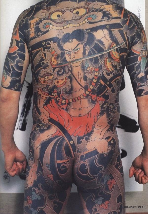 50 Amazing Irezumi Tattoo Design Ideas0201