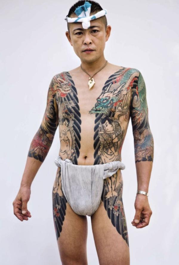 50 Amazing Irezumi Tattoo Design Ideas0291