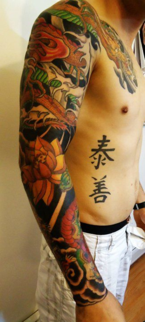 50 Cool Japanese Sleeve Tattoos for Awesomeness0431