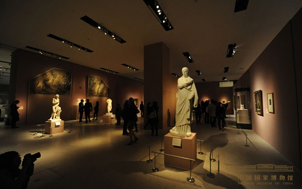 Best Art Museums in the World - 3