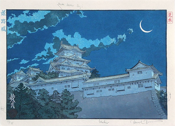 40-exceptional-japanese-painting-and-art-examples-28