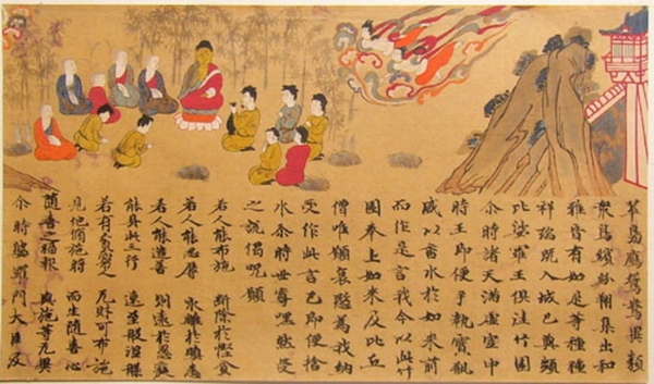 40-exceptional-japanese-painting-and-art-examples-42