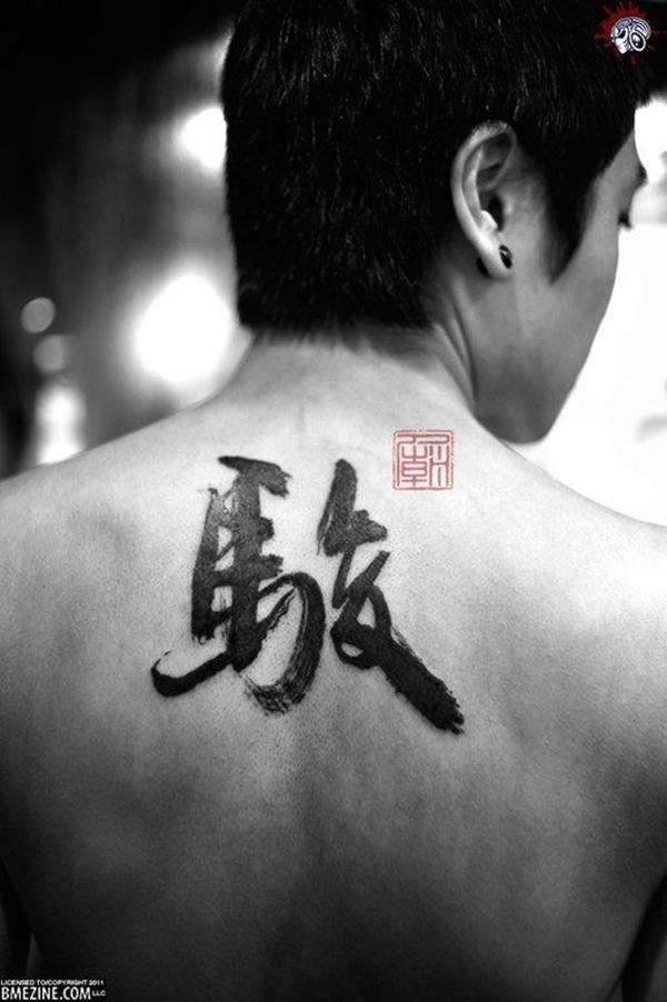 samurai-warrior-tattoo-designs-29