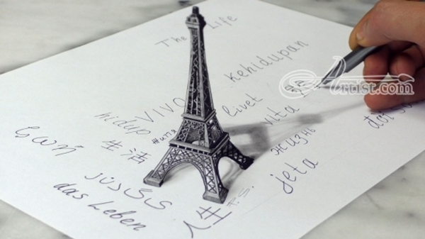 beautiful and detailed Eiffel Tower drawings - (19)
